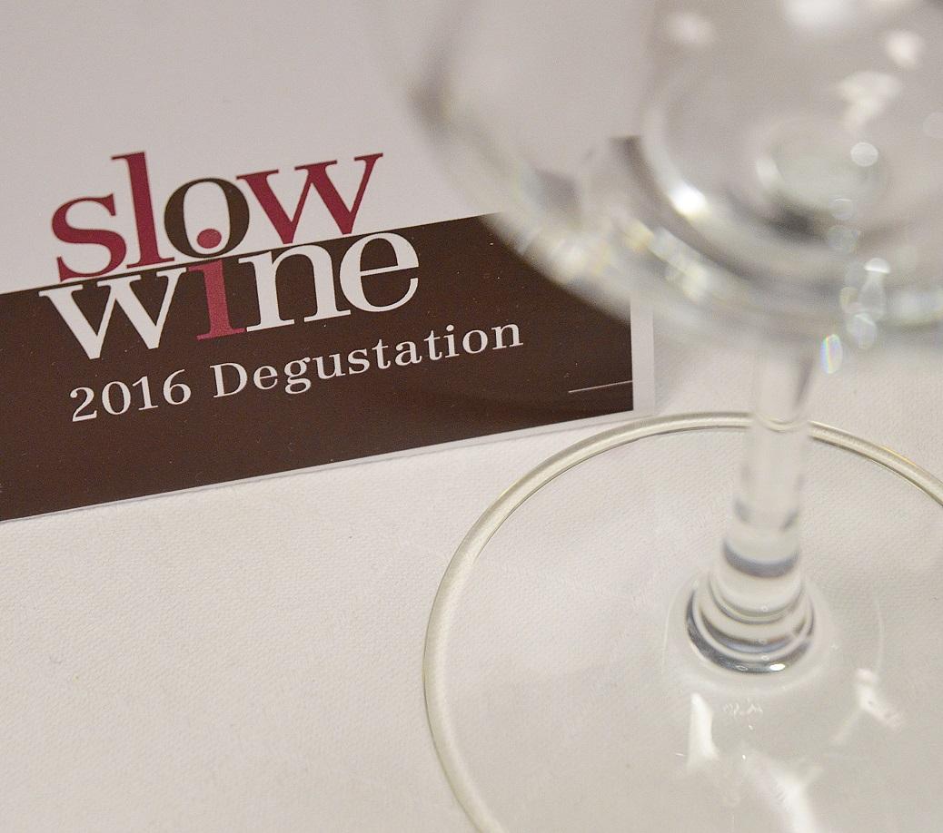 2016slowwine3